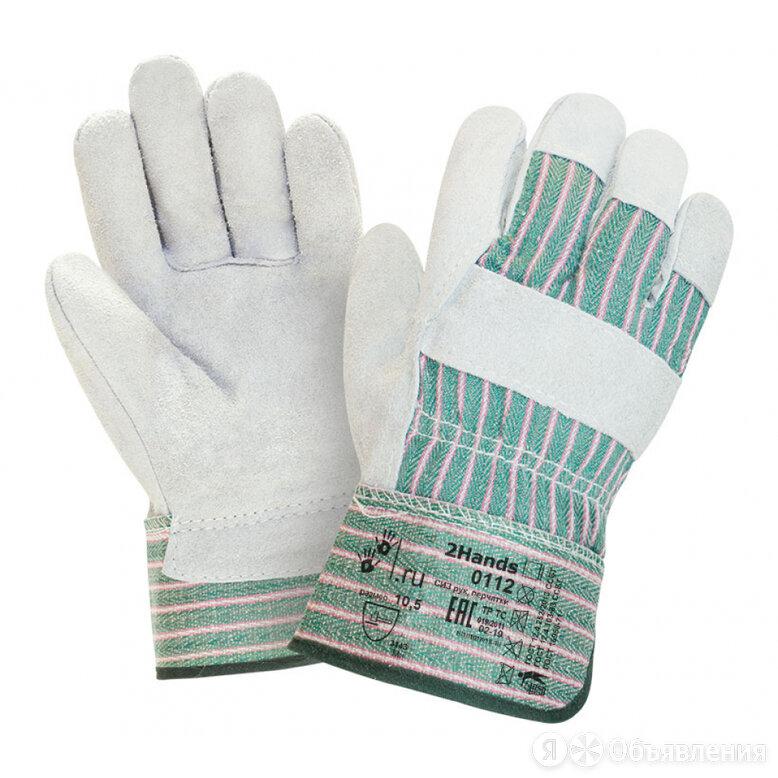 Перчатки 2Hands 0112 ECO1 по цене 290₽ - Средства индивидуальной защиты, фото 0