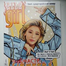 Журналы и газеты - Журнал elle girl 2019, 0