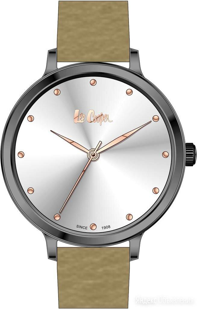 Наручные часы Lee Cooper LC06868.035 по цене 3980₽ - Наручные часы, фото 0