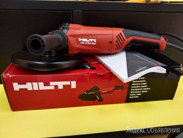 УШМ Hilti AG 230-20, 2000 Вт, 230 мм по цене 14000₽ - Шлифовальные машины, фото 0