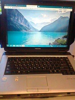 Ноутбуки - Toshiba Satellite L300-15V Intel рабочий ноутбук, 0