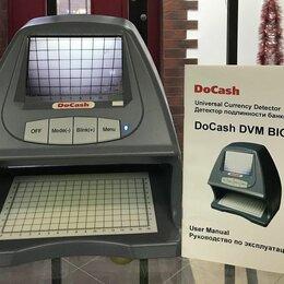 Детекторы и счетчики банкнот - Детектор валют docash dvm big d schematic diagram, 0