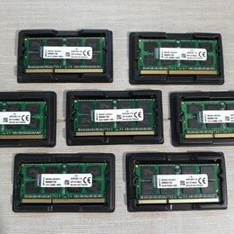 Модули памяти - Память Kingston DDR3 4Гб, для ноутбука, 0