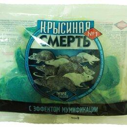 Аквариумные рыбки - Крысиная смерть 100г, 0