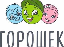 Логопед - Логопед в детский центр (МЦД Силикатная), 0
