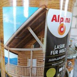 Пропитки - Пропитка для дерева, Alpina lasur (германия), 0