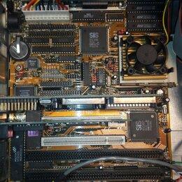 Настольные компьютеры - Ретро компьютер AMD Am5x86-P75 CPU AT 133, 0