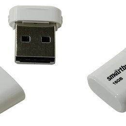 USB Flash drive - USB флэш карта 16 Gb USB 2.0 Smart Buy LARA белый, 0