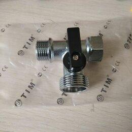 Краны для воды - Трехпроходной кран для подключения стиральной/посудомоечной машины, 0