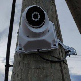 Камеры видеонаблюдения - Камера видеонаблюдения на столб, 0