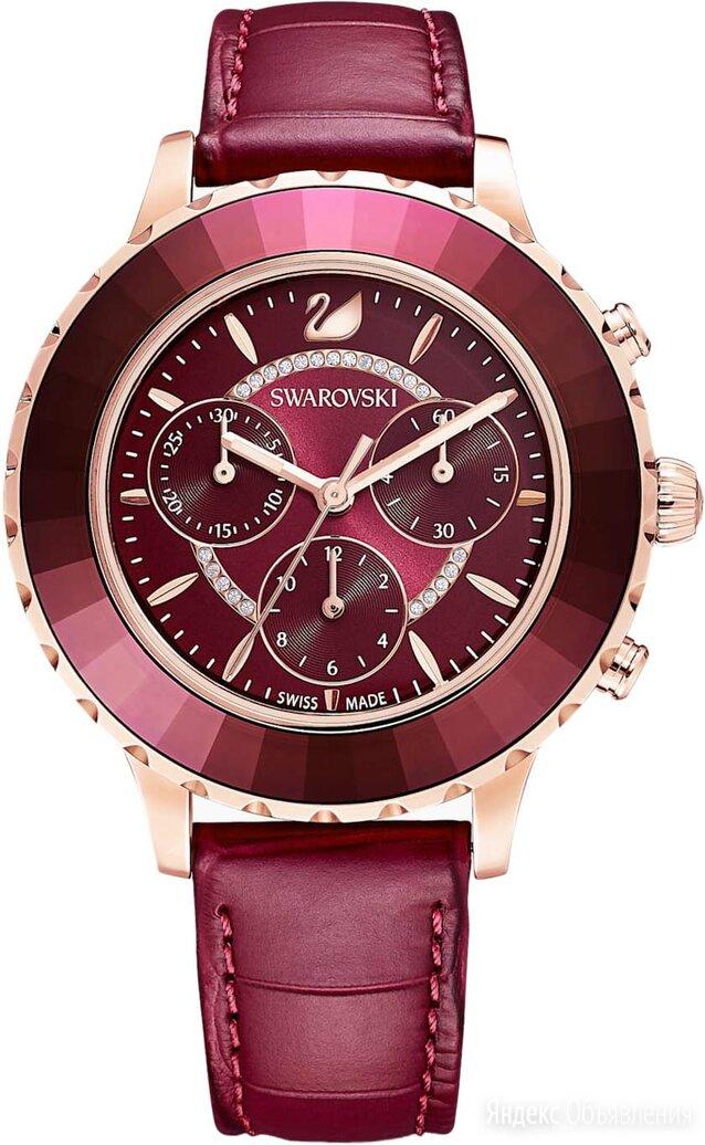 Наручные часы Swarovski 5547642 по цене 33000₽ - Наручные часы, фото 0