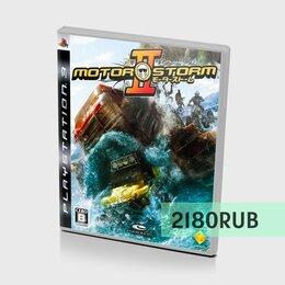 Игры для приставок и ПК - Motorstorm II, 0