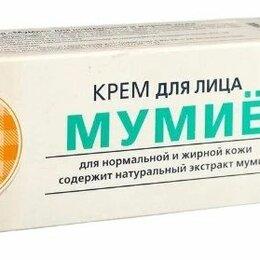Для лица - Сто рецептов красоты Крем для лица «Мумие, 0