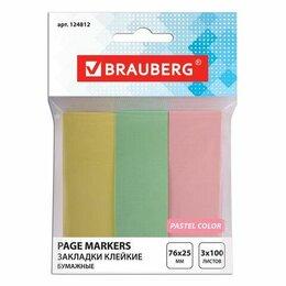 Письменные и чертежные принадлежности - Закладка бумаж. 25* 76, 3цв.х100л, Brauberg (36), 0
