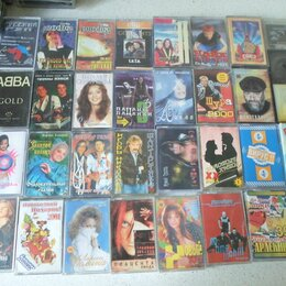 Музыкальные CD и аудиокассеты - аудиокассеты с записью 59 шт, 0