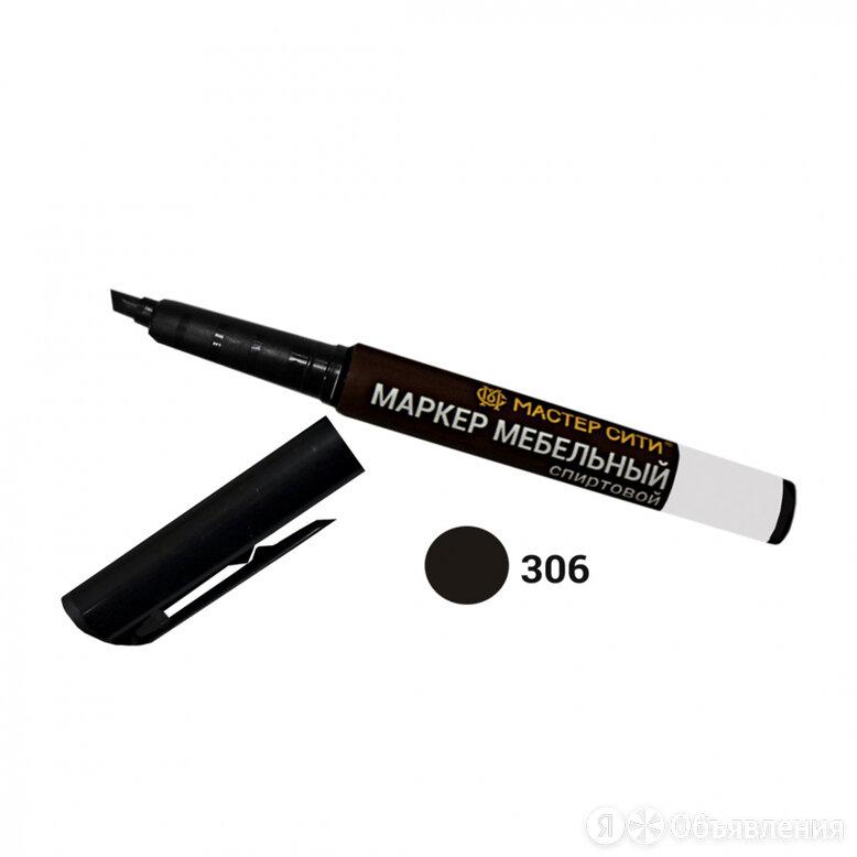 Мебельный спиртовой маркер Мастер Сити 1051-306 по цене 125₽ - Рукоделие, поделки и сопутствующие товары, фото 0