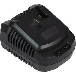 Аккумуляторы и комплектующие - Зарядное устройство 18В, 0
