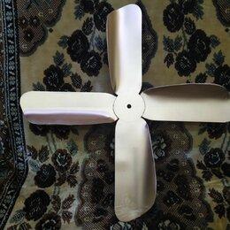 Вентиляторы - Лопасти для вентиляторов, 0