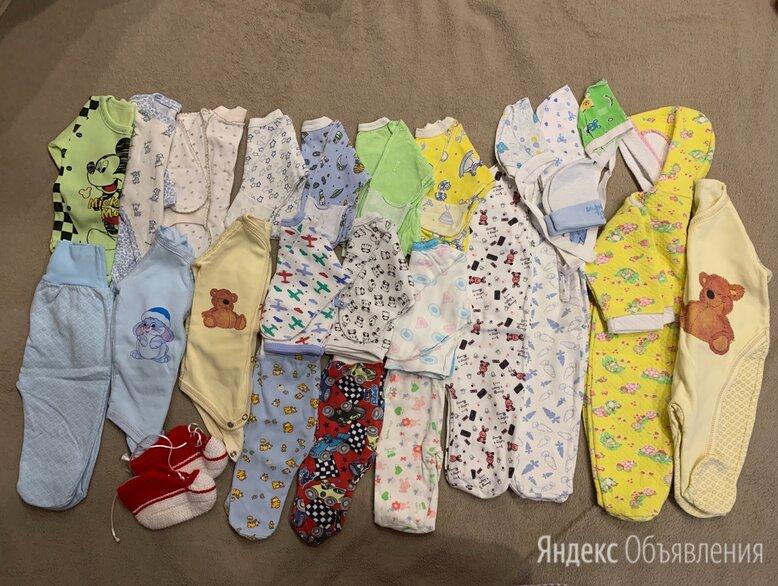 Одежда для новорожденных  по цене 800₽ - Комплекты, фото 0