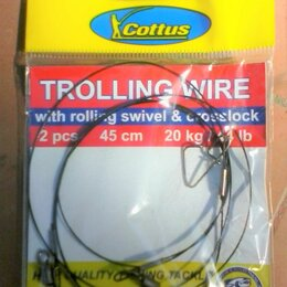 Прочие принадлежности - Поводки cottus trolling wire 45 см. 20 кг., 0