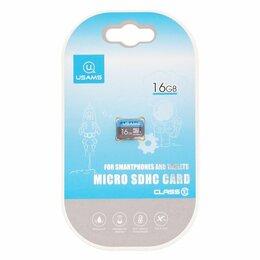 Карты памяти - КАРТА ПАМЯТИ USAMS microSDHC 16GB CLASS10, 0