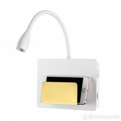 Настенный светильник-полка с подсветкой/USB ODEON LIGHT SONIA 4243/3WL по цене 5742₽ - Интерьерная подсветка, фото 0