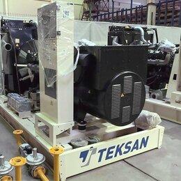Электрогенераторы и станции - Газовый электрогенератор Doosan 250 кВт, 0