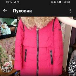Пуховики - Пуховики женские зимние   екатеринбург, 0