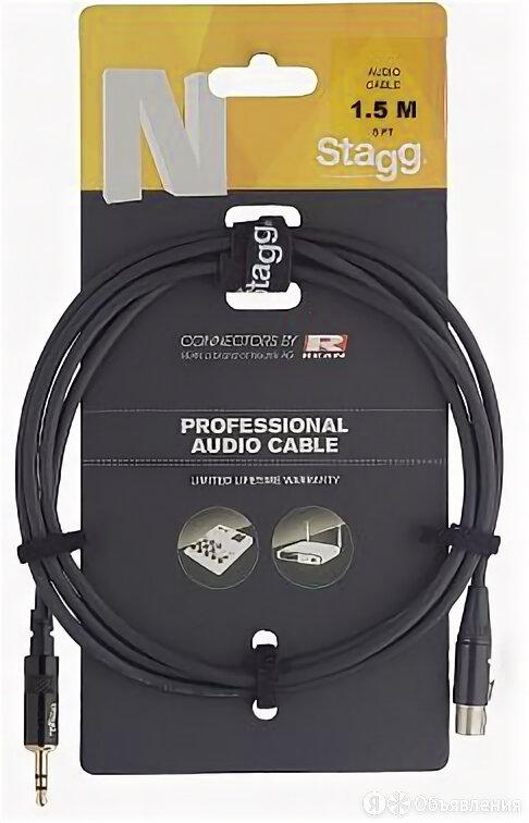 Stagg NAC1.5MPSMX4FR - аудио кабель XLR/джек, 1,5 м, черный по цене 760₽ - Кабели и разъемы, фото 0