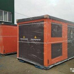 Производственно-техническое оборудование - Подстанция ктп 250, 400 ква..РЕКЛОУЗЕР, 0
