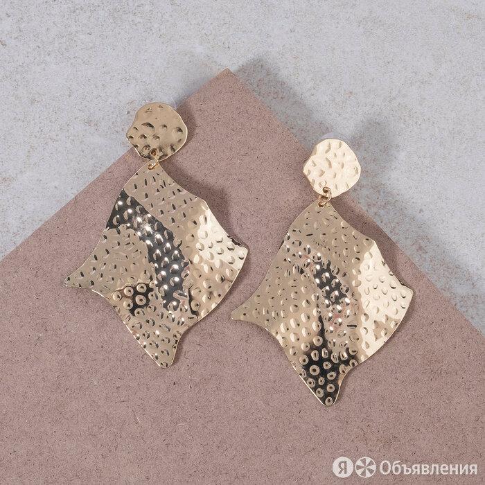 """Серьги металл """"Лавина"""", цвет золото по цене 125₽ - Серьги, фото 0"""