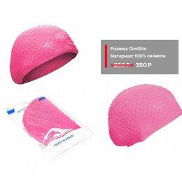Аксессуары для плавания - Силиконовая шапочка для плавания розовая, 0