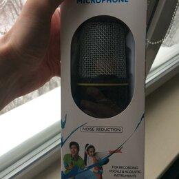Микрофоны и усилители голоса - Микрофон настольный на ножках , 0