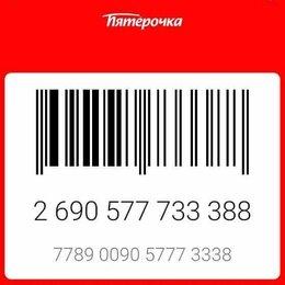Подарочные сертификаты, карты, купоны - Карта пятерочки штрихкод, 0