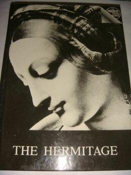 Искусство и культура - Путеводитель Эрмитаж на английском языке 1976 год, 0