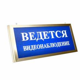 Батарейки - Электротехника и Автоматика М0000005814, 0