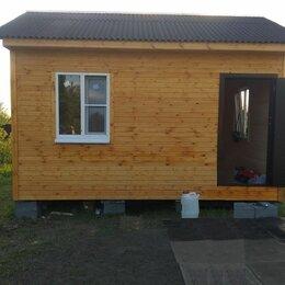 Готовые строения - Каркасно-щитовой дом 4*5 м, 0