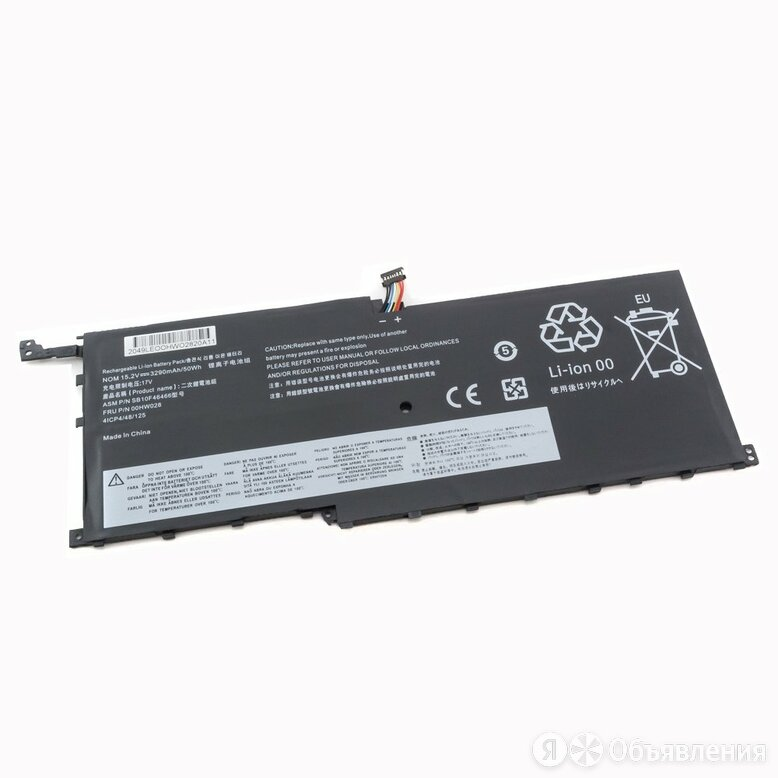 Аккумулятор для ноутбука Lenovo X1 Carbon 4th Gen по цене 3510₽ - Блоки питания, фото 0