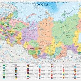 Гравюры, литографии, карты - Настольная карта Мира и РФ, 0