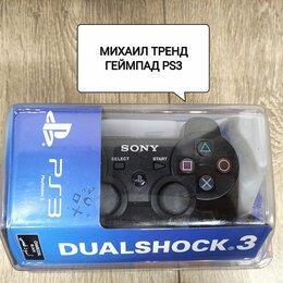 Аксессуары - Геймпад/Джойстик PS3 , 0