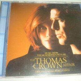 Музыкальные CD и аудиокассеты - CD к фильму Афера Томаса Крауна, 0