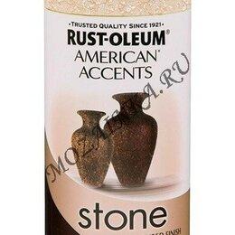 Аэрозольная краска - American Accents Эффект Камня Отбеленный Камень Спрей, 0