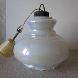 Люстры и потолочные светильники - Люстра на кухню или на дачу, 0
