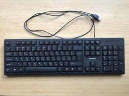 Клавиатуры - Клавиатура Smartbuy, 0