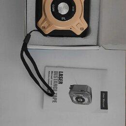 Измерительные инструменты и приборы - Лазерная рулетка дальномер до 40м точность 1мм, 0
