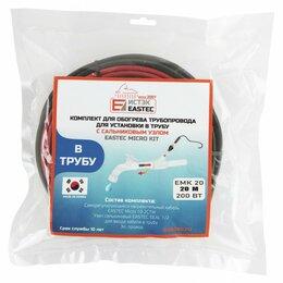 Дымоходы - Комплект EASTEC MICRO KIT для обогрева внутри трубы (20м-200 Вт), 0