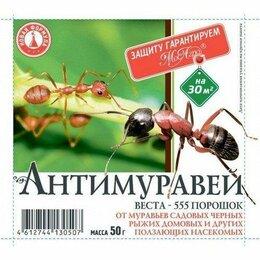 Средства от насекомых - Антимуравей - приманка от муравьев 50гр МосАгро, 0