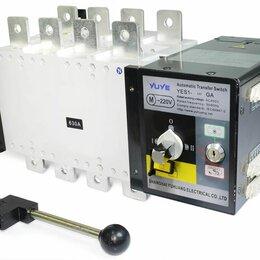 Блоки питания - Реверсивный рубильник YES1-630GA/4P In630A, 0