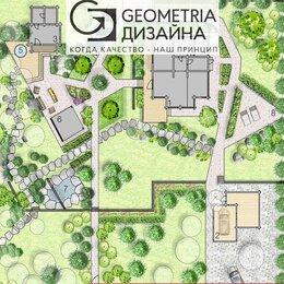 Архитектура, строительство и ремонт - Ландшафтный дизайн и проектирование загородных участков, 0