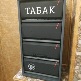 Витрины - Шкаф для Сигарет, Табачный ящик для сигарет в магазин, 0